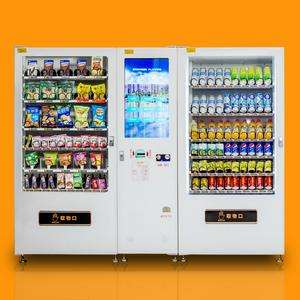 自动售货机的合作方式都有哪些