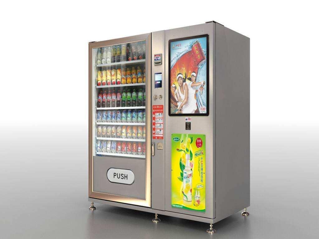 自动售货机的市场怎么样