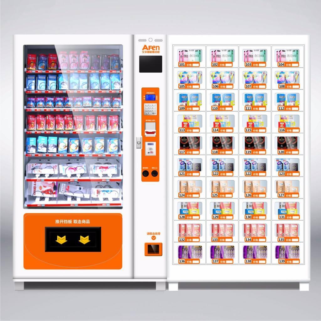 自动售货机如何实现扫码支付