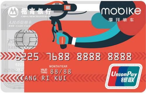 招行信用卡冻结自动从储蓄卡扣钱 招行信用卡怎么领取溢存款