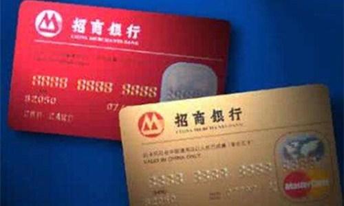 招行信用卡固定额度3000是什么意思 招行信用卡审核更新几次