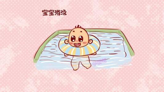 婴儿游泳游到几个月
