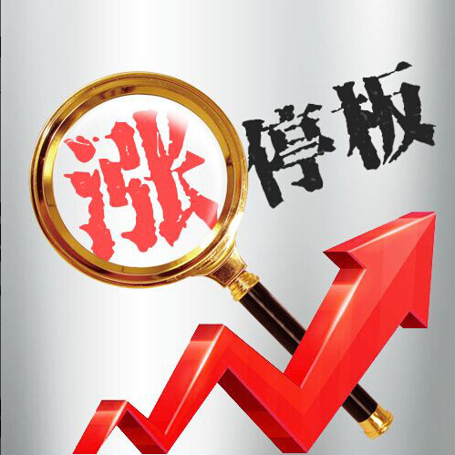进行涨停板信用评级最主要的原因是方便