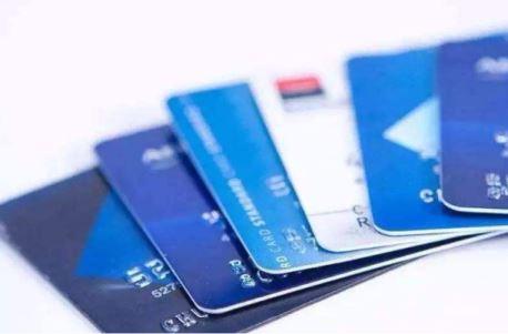 招商信用卡冻结无法恢复 招商银行信用卡黑色金卡年费是多少