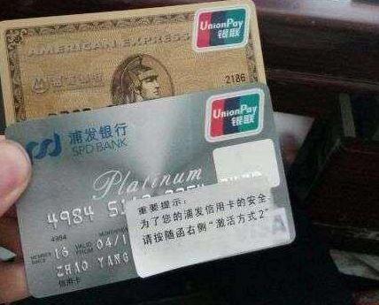 招商银行白金分期卡怎么破 支付宝和招商银行的基金哪个好