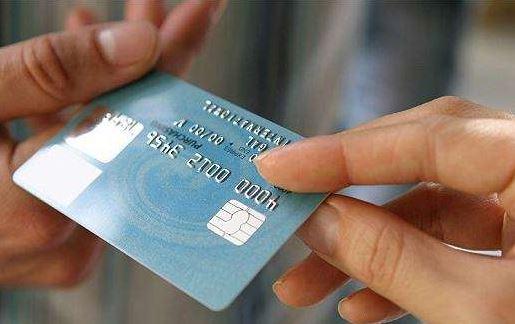 招商信用卡单笔超限0014 招商银行信用卡固定额度和可用额度