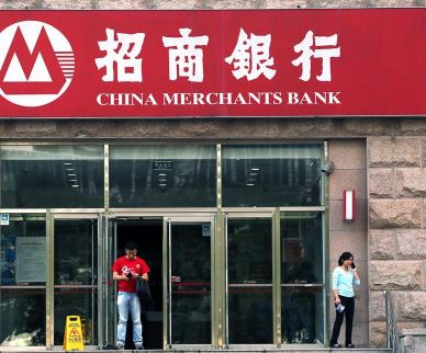 招商卡哪个卡好 招商银行首次个人风险评估