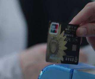招商信用卡固定额度多久调一次 招商银行信用卡临时额度如何分期
