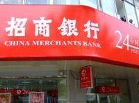 招商理财风险评估一定要去银行嘛 招商银行所到底有啥好处
