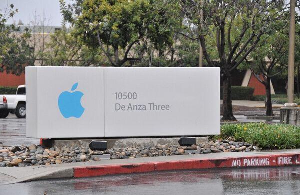 蘋果股票屬於什麼