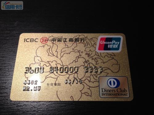 工商银行信用卡严重逾期冻结了 工商银行信用卡逾期上征信了还能消吗