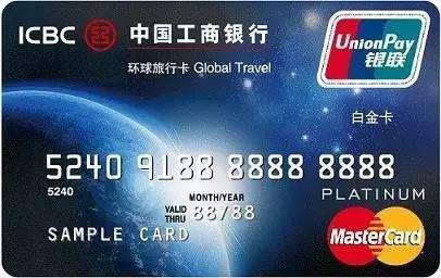 工商银行信用卡逾期不能正常还款 信用卡逾期是还全款吗工商银行