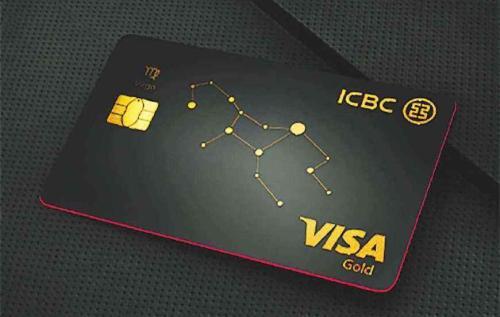 工商银行信用卡逾期10天能分期吗 工商银行信用卡逾期协商分期有成功的吗