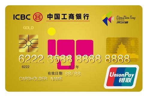 工商银行信用卡逾期1万块钱 工商银行信用卡逾期一天了怎么弄