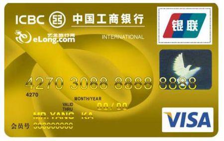 工商银行信用卡逾期还款不成功 工商银行信用卡逾期会影响储蓄卡的使用吗