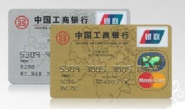工商银行信用卡一万逾期可以协商还款吗 工商银行信用卡逾期违约金利息怎样计算