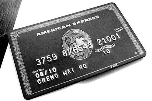 工商银行信用卡逾期罚款200元 工商银行信用卡逾期一天收多少违约金
