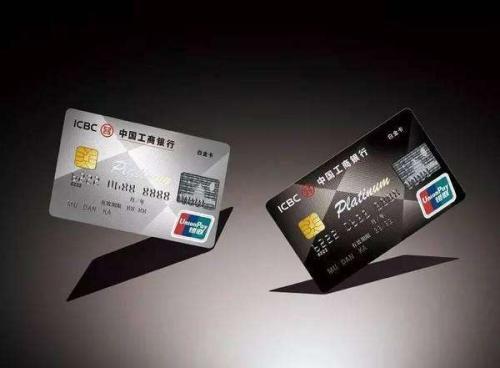 车贷工商银行信用卡逾期怎么协商 工商银行信用卡逾期了起诉了可以协商吗
