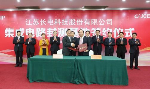 股票长安徽11选5基本走势图一定牛电科技市值