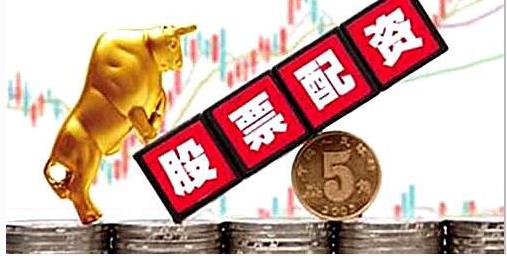 股票配资能用自己账户吗 香港股票配资合法吗