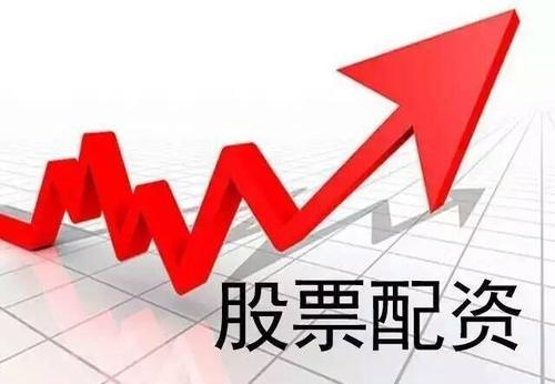 股票配资能买创业板吗 投资股票配资赚钱吗