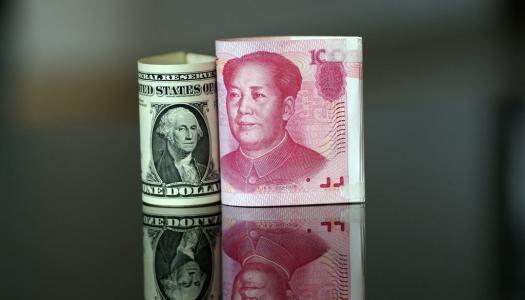 2020年起每月一日美元汇率中间价 哪个平台可以实时查看美元汇率