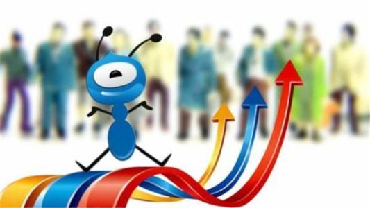 蚂蚁金服配售权 蚂蚁金服员工期权怎么换