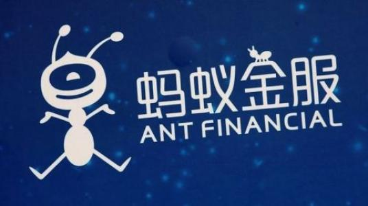 蚂蚁金服上市对上证指数 蚂蚁金服上市预估价