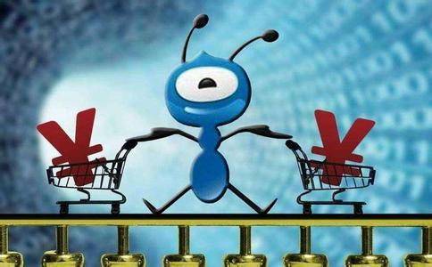 蚂蚁金服上市能影响几天 蚂蚁金服上市后买入