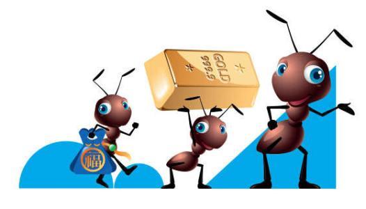 蚂蚁金服是多久上市 蚂蚁金服9月18号上市嘛