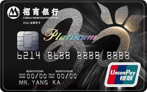 招商信用卡黑户有通过的吗 招商银行信用卡申请会联系公司吗