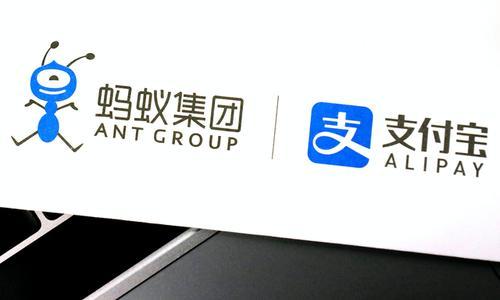 蚂蚁金服上市集团回应 与蚂蚁金服在区块链全面合作的上市公司