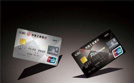 工行哪个信用卡值得申请 工行一年没去领的信用卡