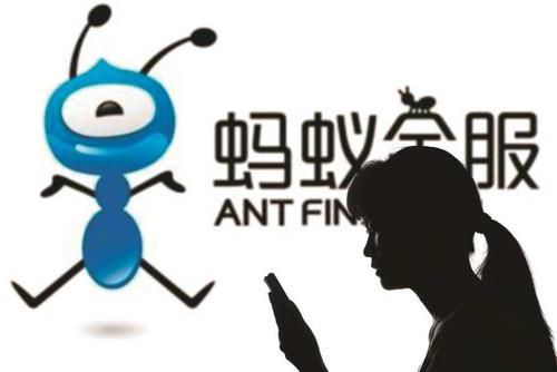 蚂蚁金服能上市成功吗 蚂蚁金服上市时间在哪里上市
