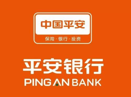 平安信用卡备用金占用固定额度吗 平安银行优质客户标准营销套路
