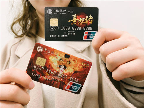 中信信用卡面签终审被拒概率 中信银行信用卡现金分期套路