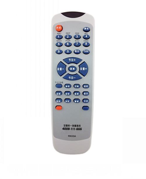 电视遥控器突然不通电