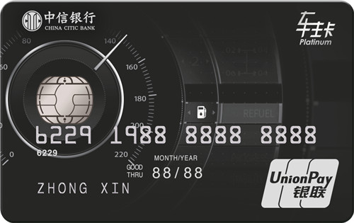 中信信用卡扣了200年费 中信银行信用卡可以通过APP注销吗