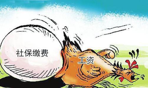 上海个人社保信息如何查询 在苏州怎么查询个人社保