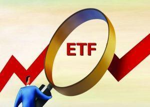 ETF基金发售限额吗 ETF基金可打新吗