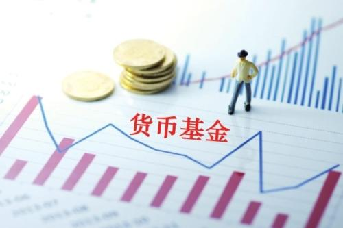 货币基金511620会亏吗 货币基金的七日年化收益率是什么意思