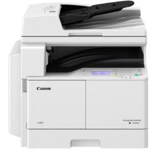 佳能复印机2520